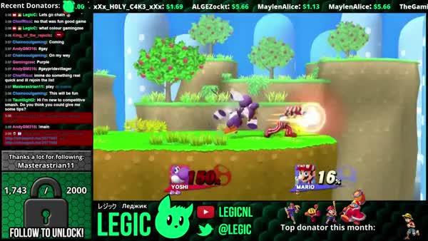 Mario's F-air has invincibility upon landing?