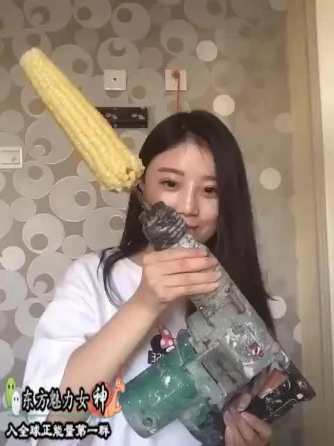 ass Corn cob up