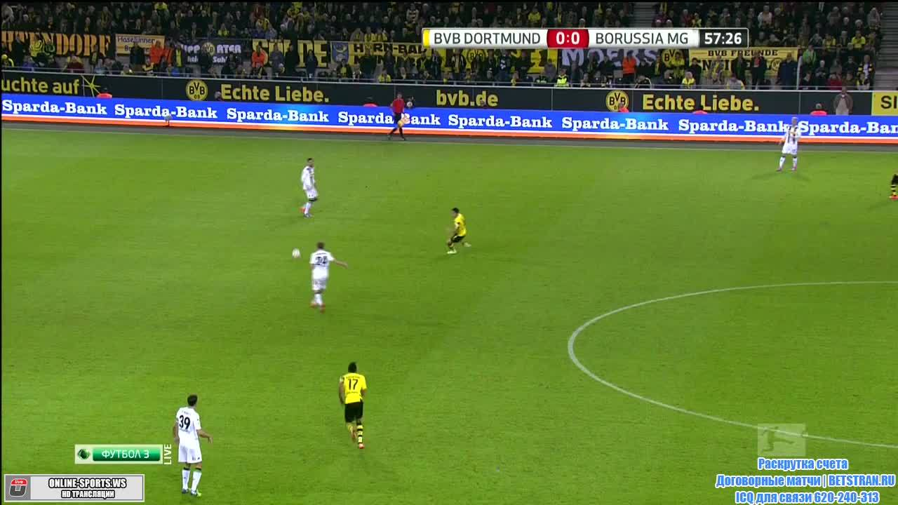 Christoph Kramer's own goal against Dortmund
