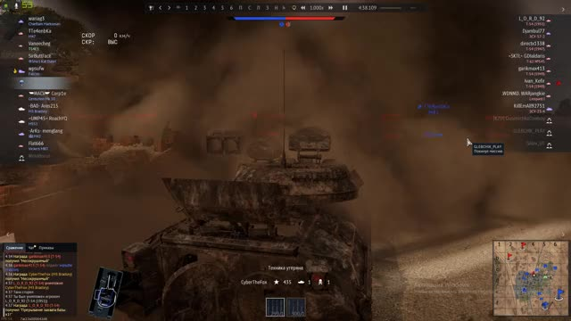 Watch and share Warthunder GIFs and Bugs GIFs by CyberFox on Gfycat