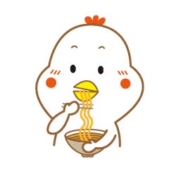 Watch and share Cock Emoticons GIFs and Transparent GIFs on Gfycat