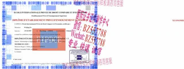 Watch and share 哪里能办长野县看护大学[咨询微信:BZ557788]办理世界各国证书证件 GIFs on Gfycat