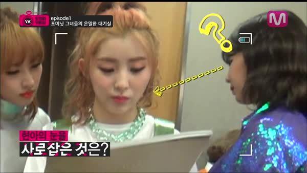 kpics, Hyuna cute dance with drink (reddit) GIFs