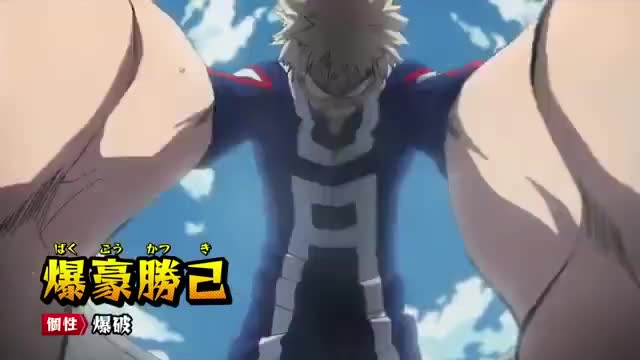 Watch this trending GIF on Gfycat. Discover more Amv, bnha, mha GIFs on Gfycat