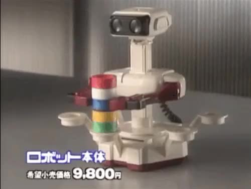 Watch and share Famicom Robot GIFs and Video Games GIFs on Gfycat