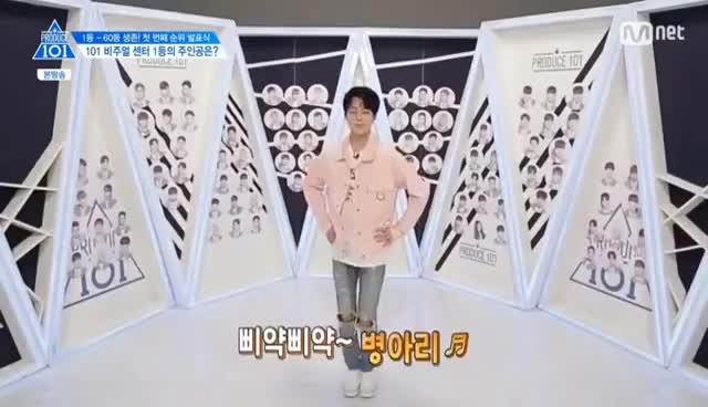 [ENG][Produce101 S2] EP5 Top11 Visual Center Seonho 유선호 & Guanlin 라이관린 cut GIFs