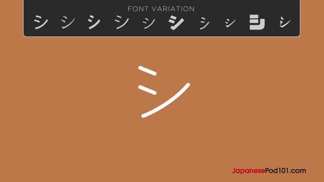 Watch and share Compilation GIFs and Katakana GIFs on Gfycat