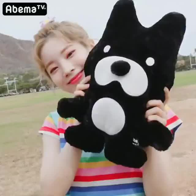 Watch and share Celebs GIFs and Dahyun GIFs by twiiiices on Gfycat