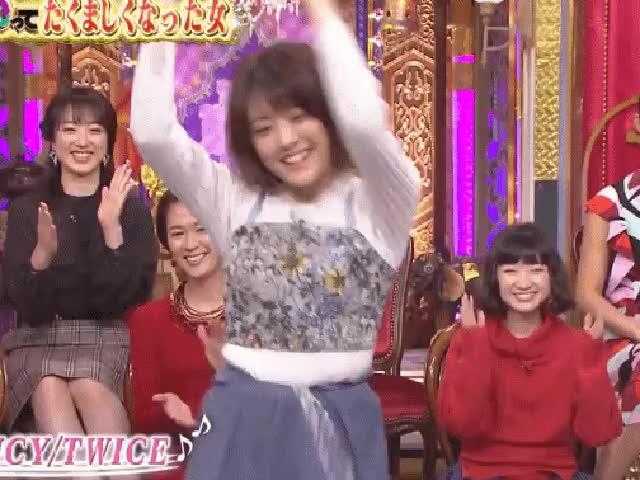 Watch and share Momoka Ariyasu GIFs and Celebs GIFs on Gfycat