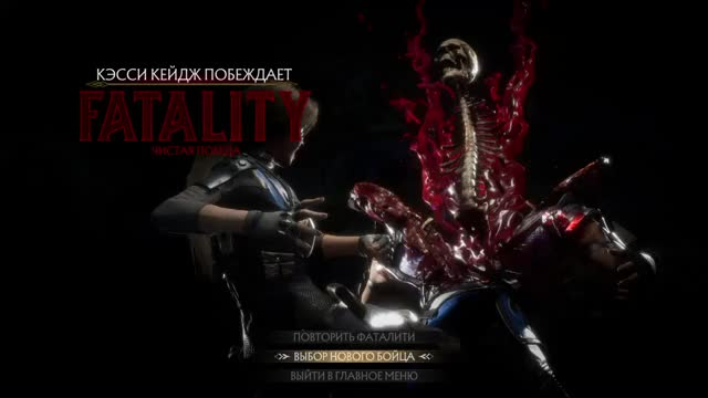 Watch and share Mortal Kombat 11 20190423120702 GIFs by Finak DRM on Gfycat