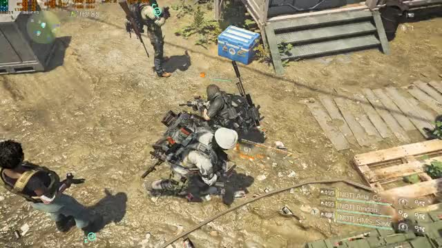 Watch and share Division 2 GIFs and Ubisoft GIFs by KuroMaster69 on Gfycat