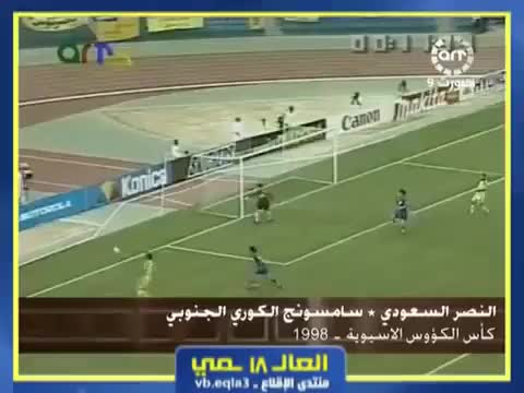 Watch and share STOICHKOV - Al-Nassr 1998 GIFs on Gfycat