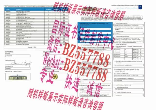 Watch and share 制作理工科大学毕业证成绩单[咨询微信:BZ557788]办理世界各国证书证件 GIFs on Gfycat