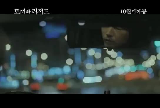 Watch JANG HYUK GIF on Gfycat. Discover more Hyuk, Jang, Sung, YuRi GIFs on Gfycat