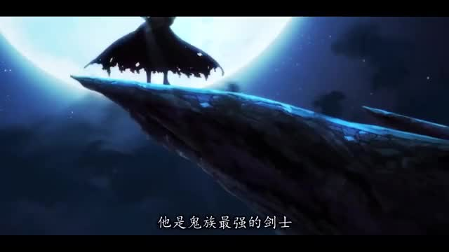 Anime Chinês - Westbound Apocalypse Trailer 2017 Full