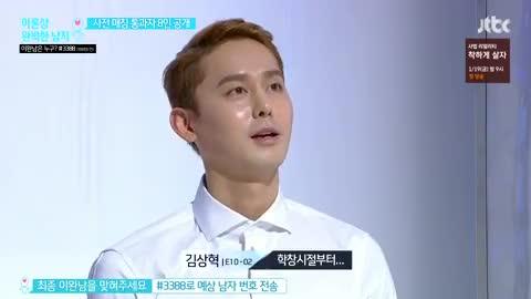 Watch and share JTBC 이론상 완벽한 남자.E10.180112.270p-NEXT GIFs by Koreaboo on Gfycat