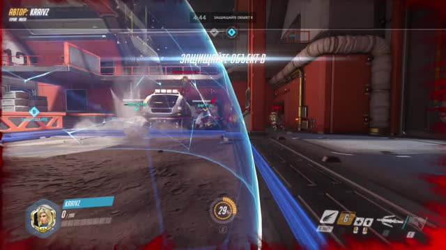 Watch and share Overwatch GIFs by Hope on Gfycat