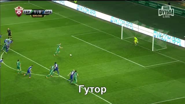 Watch and share Футбол В России GIFs and Гутор GIFs on Gfycat