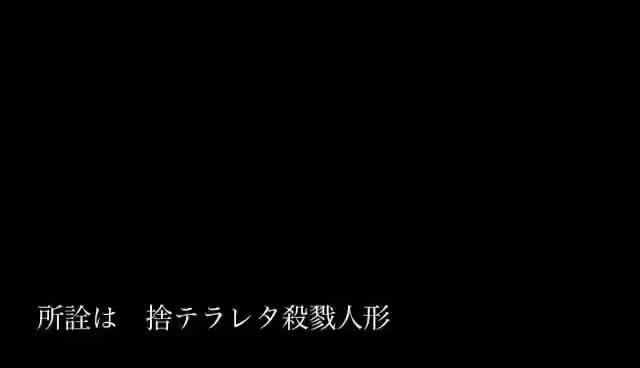 Watch Karakuri Burst GIF on Gfycat. Discover more Len Kagamine, Rin Kagamine, VOCALOID GIFs on Gfycat