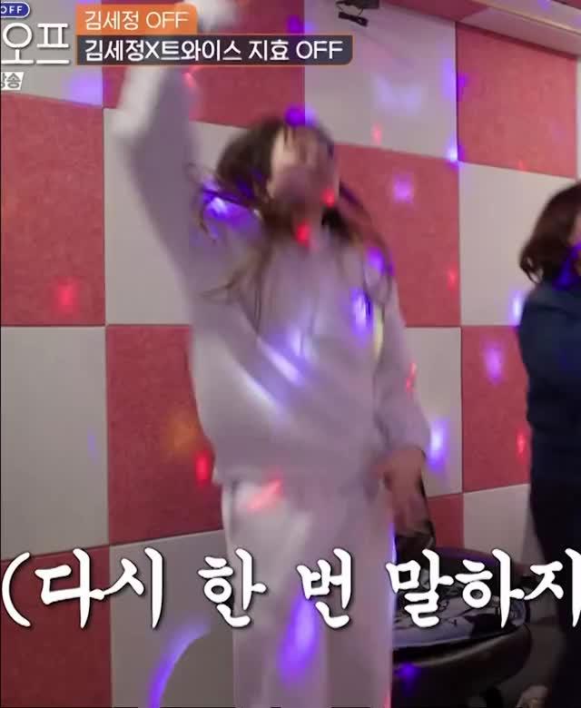 Watch and share Jihyo GIFs by JannisWentTwice on Gfycat