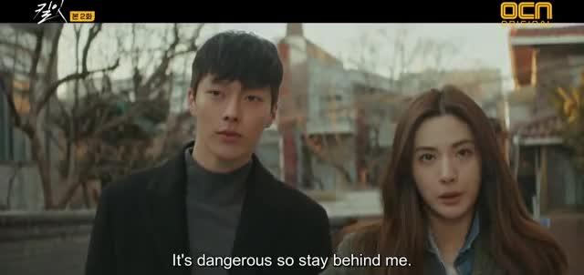 Watch and share Jang Ki Yong GIFs and Kill It GIFs by Jojo on Gfycat