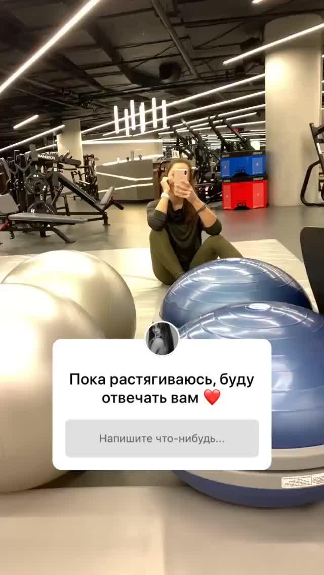 Watch and share Olgachocolate 2018-11-25 21:19:57.379 GIFs by Pams Fruit Jam on Gfycat