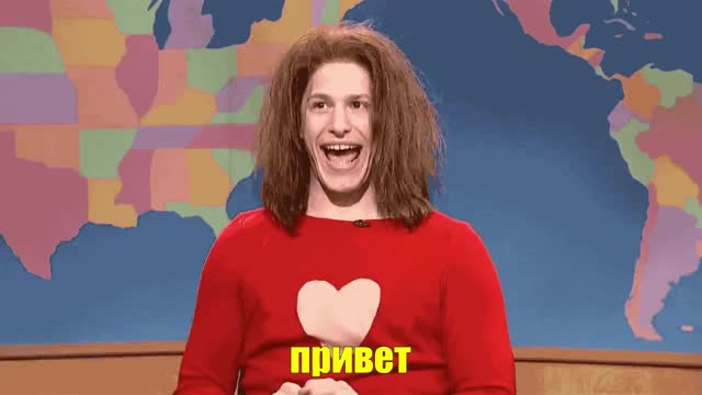 Watch this привет GIF by Global Reaction GIFs (@globalreactions) on Gfycat. Discover more andy samberg, celebs, hello, wave, привет GIFs on Gfycat