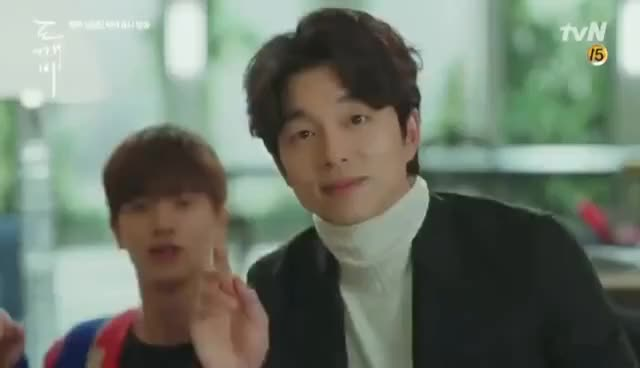 Watch and share GongYoo The Goblin GIFs on Gfycat