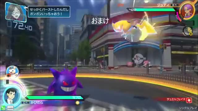 Watch and share Pokkén Tournament GIFs and Pokkengame GIFs by jdmcwombat on Gfycat