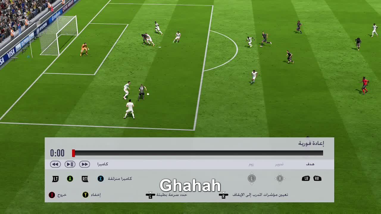FIFA18, otb7, xbox, xbox dvr, xbox one, FIFA  GIFs