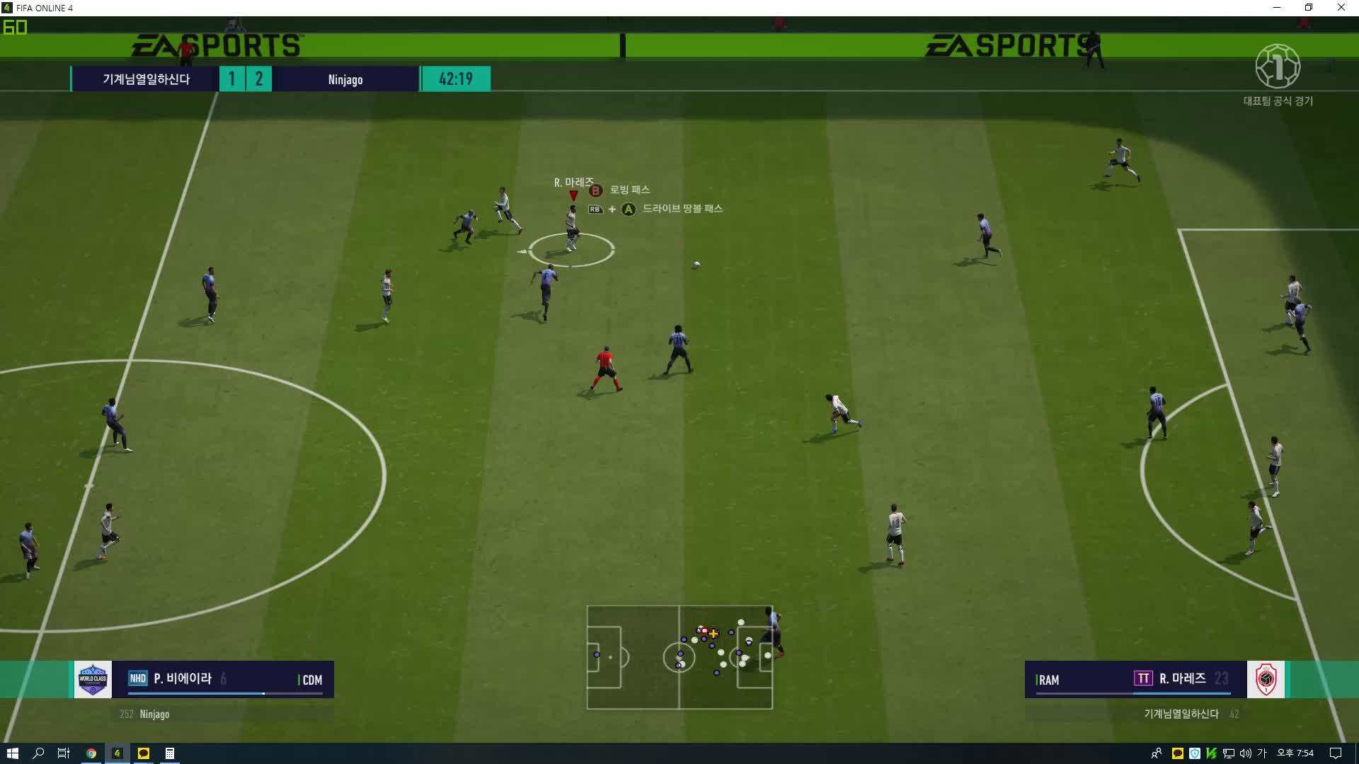 fifa, FIFA Online 4 2019.04.22 - 19.55.03.02.DVR GIFs