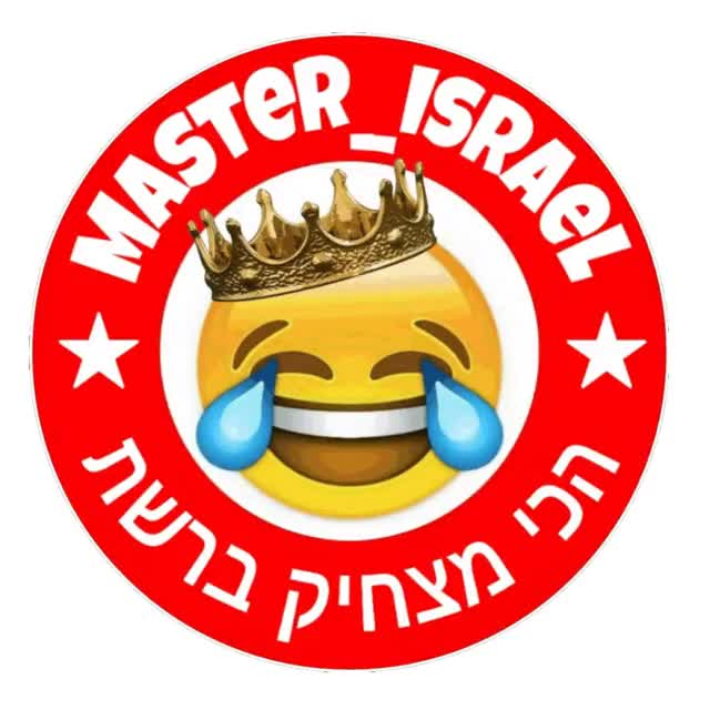 Watch and share Master animated stickers on Gfycat