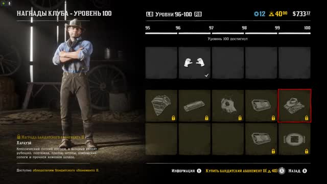 Watch and share Red Dead Online - Unlock Pass 2 GIFs by velldanas on Gfycat