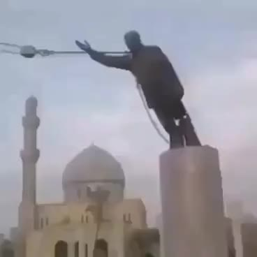 Watch and share BOI Statue GIFs on Gfycat