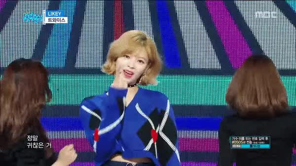 Watch and share Jeongyeon GIFs and Twice GIFs by yoonchae on Gfycat