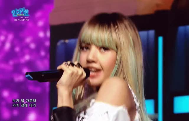 Watch and share Blackpink GIFs and Lisa GIFs by Stryfe on Gfycat
