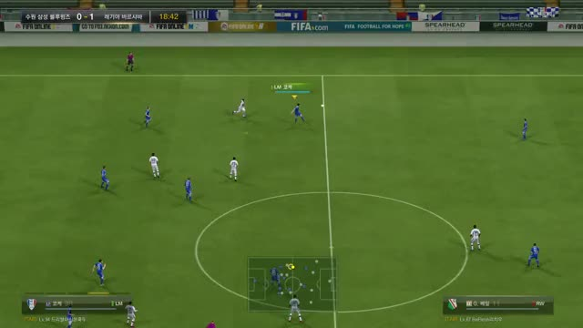 Watch and share 이새끼태업인가 GIFs by drogba on Gfycat