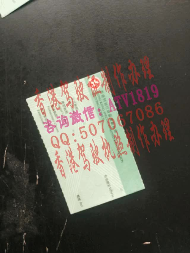Watch and share 坦桑尼亚办个香港驾驶证+微信ATV1819-最真实驾照制作办理 GIFs by 香港驾照制作办理+微ATV1819 on Gfycat