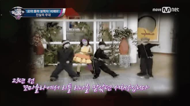 Bạn thân thời thơ ấu của G-Dragon tái xuất, gây náo loạn I Can See Your Voice