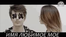 Watch and share Время И Стекло GIFs on Gfycat