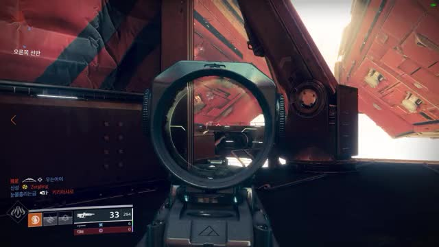 Watch Destiny 2 2018.10.01 GIF by tdc3014 on Gfycat. Discover more destinythegame GIFs on Gfycat