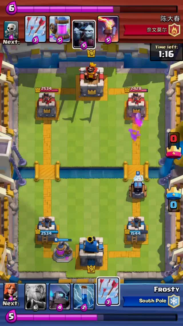 Watch and share Clashroyale GIFs and Arrows GIFs by Finn Williams on Gfycat