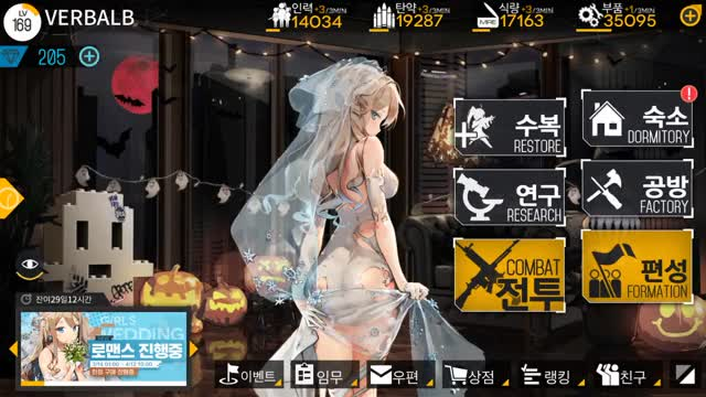 Watch and share Girl's Frontline GIFs and 소녀전선 GIFs by taeheec85 on Gfycat