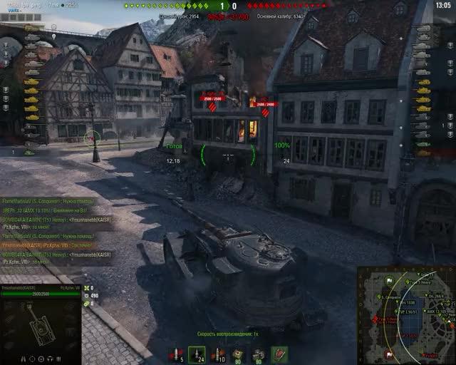 Watch World of Tanks 2018.09.05 - 20.56.47.04 GIF by @ymunhanebb on Gfycat. Discover more worldoftanks GIFs on Gfycat