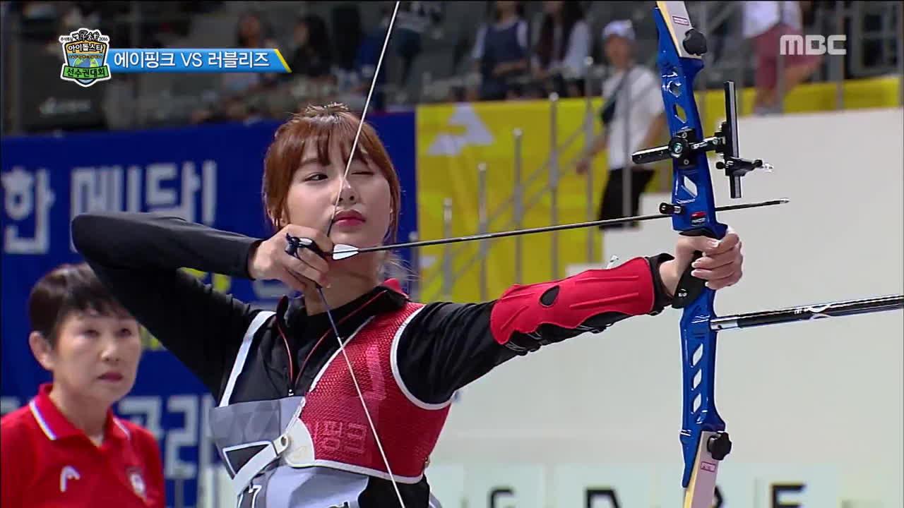 twice tzuyu is godness?!, Hayoung Archery GIFs