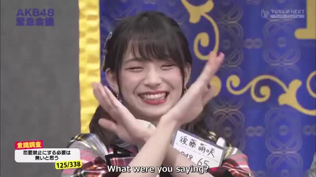 Watch and share Akb48 GIFs and Moe GIFs by MrKunle on Gfycat