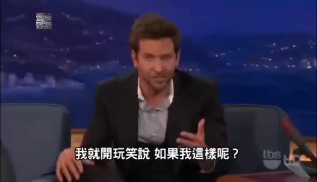 Watch Bradley Cooper GIF on Gfycat. Discover more bradley cooper GIFs on Gfycat