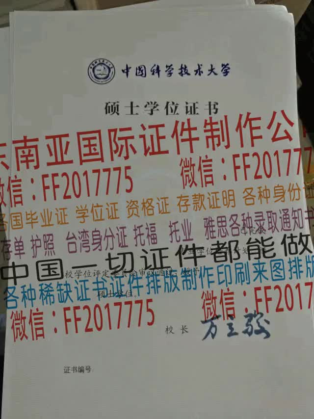 Watch and share Bhlpff(办职业经理人证(微FF2017775信)专业制作dn3r9 GIFs by 各种证件制作-微信:FF2017775 on Gfycat