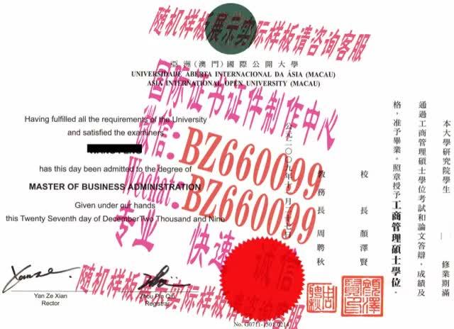 Watch and share 哪里能制作卡迪夫大学毕业证成绩单[咨询微信:BZ660099]办理世界各国证书证件 GIFs on Gfycat