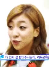Watch and share Ultimate Bias GIFs and Park Sunyoung GIFs on Gfycat